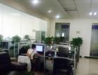 白鹤写字楼出租,空间实用,采光,办公之地!