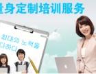 上海韩语零基础培训课 稳扎稳打 领略韩风魅力