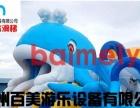 新款水上游乐设备,湘潭鲸鱼充气水滑梯猴年隆重推出