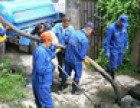 青岛胶南抽化粪池清理化粪池专车拉污水