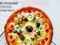 特色披萨加盟披萨培训怎样做披萨披萨的制作