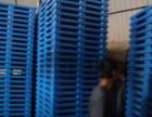 南宁快递公司货物堆放垫板 南宁物流专用塑料卡板托盘