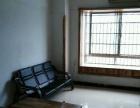 冷水滩育才路尚东公寓705 1室1厅1卫 男女不限