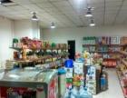 小区超市加麻将馆低价转让
