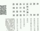 天合光能许昌市招商加盟【专业对接光伏扶贫】