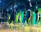 廊坊舞蹈培訓 鋼管舞專業舞校面向全國火熱招生