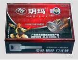 草桥换锁公司010-56027929