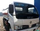 加油车东风多利卡出售二手加油车