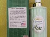 美国原装进口卓尔诗婷·橄榄焗油柔顺洗发水