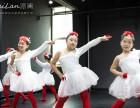 罗湖少儿中国舞培训机构