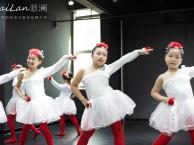 福田少儿中国舞培训班