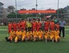 玉林大北路足球场8-18岁青少年足球基础技术培训