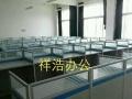 祥浩办公家具厂,专业定做多种办公家具