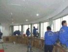 闸北家庭保洁 日常保洁 各类材质地板打蜡 地板翻新