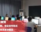做文秘学电脑办公软件到博元教育