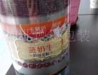 厂家低价供应面包充气彩印卷膜零食铝塑易撕包装袋