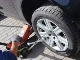 哈尔滨道路救援流动补胎搭电 更换电瓶