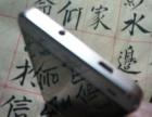 国产智能4G手机特价
