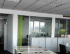 汇金大厦精装255平 带全套办公家具拎包入住