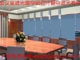 8北京办公室遮光窗帘中关村办公室遮光窗帘遮光卷帘定做沙发套