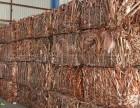 翔安专业上门回收废铁废铜电缆电线
