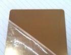 佛山鑫豪达彩色不锈钢装饰板/不锈钢玫瑰金拉丝板