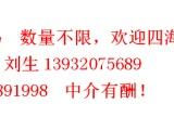 上海周边高价回收库存聚光粉,价高诚足!