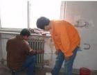 房屋修缮,管道改装,协众家政为您服务