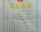 中国人联——一个朝阳的行业