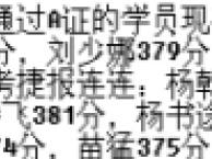 商丘众合司法考试培训2016招生简章