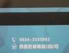 航天国际健身卡,年卡只用过两次,因工作调动不在西昌了
