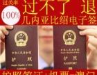 通行证续签团表 过关 护照签证过澳门、香港一日游