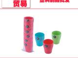 清新简约加厚圆形漱口杯 创意情侣牙刷杯子塑料喝水杯