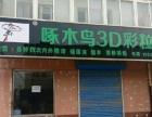滦县 滦州建材大市场 住宅底商 100平米
