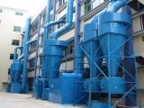 LFVB系列微震扁袋除尘器
