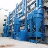 XZZ型旋风除尘器 除尘设备厂