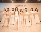 舞蹈培训班多少钱 成人舞蹈 全国包住宿 单色舞蹈