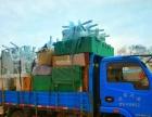 4.2米依维柯货车货运出租