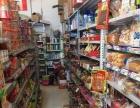 高档小区日卖6000超市出兑
