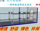 住人集装箱移动板房简易板房出租