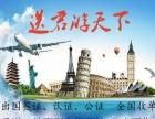 代办出国公证签证申请 办理台湾海基会公证