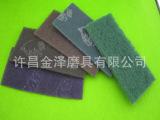 供应0.8cm厚度紫色含砂工业百洁布,厂家直销批发价格