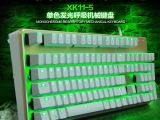酷蛇XK11-5 机械背光键盘 青轴黑轴