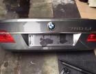 宝马740LI汽车价格,尾箱盖/尾灯/车门锁块拆车件