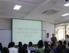 天津财经大学成人高等教育函授财经类专业会计学
