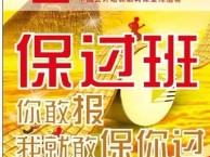上海嘉定会计要掌握哪些职业技能你知道吗?