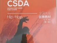 学机械舞,嘻哈街舞,就来XK街舞培训