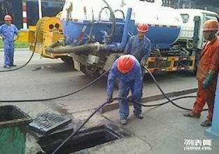 诚信专业打孔,疏通下水道,改造水电,修水管,砸墙