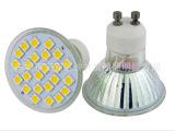 24灯玻璃灯杯 GU10灯杯 5050玻璃灯杯 5050LED灯