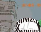 绍兴斑马快跑同城物流